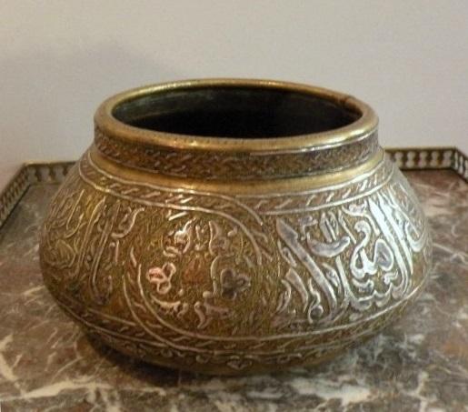 Bassin en cuivre et incrustation d 39 argent art islamique orientaliste - Bassin en cuivre versailles ...