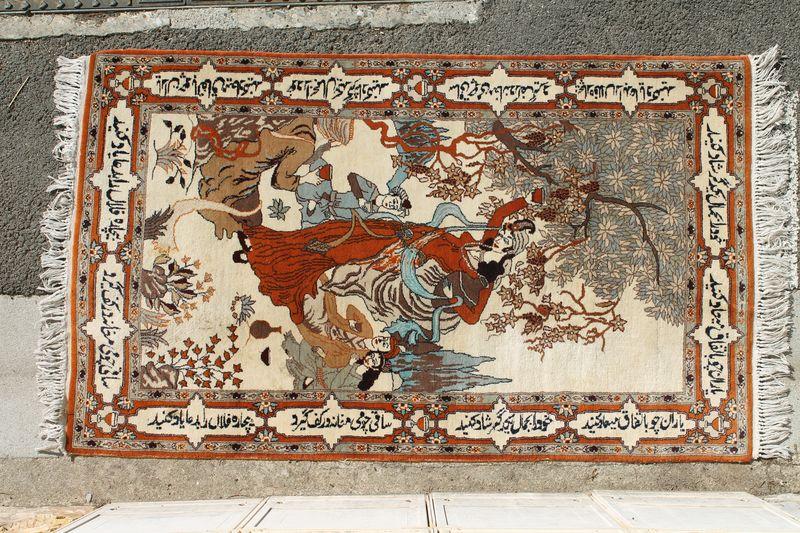 tapis indien art islamique orientaliste. Black Bedroom Furniture Sets. Home Design Ideas