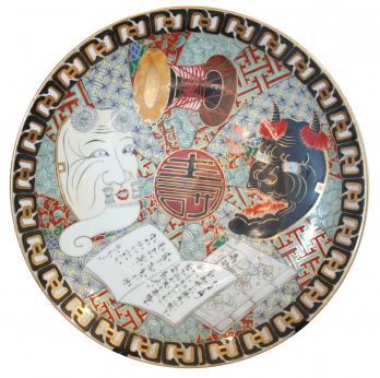 Japon antiquit s chinoises achat art japonais for Carpe chinoise prix