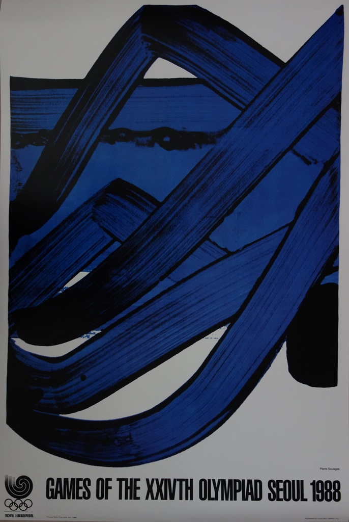 Pierre soulages s rigraphie n 18 affiche originale jo for Affiche pierre soulages