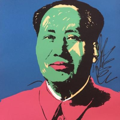 ANDY WARHOL (after) - Mao, granolithograph