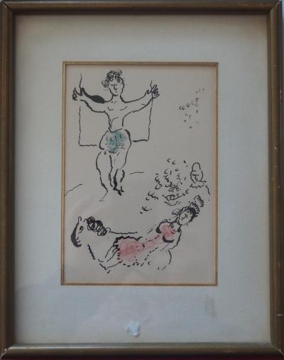 Marc CHAGALL : Crucifixion, Lithographie originale 2