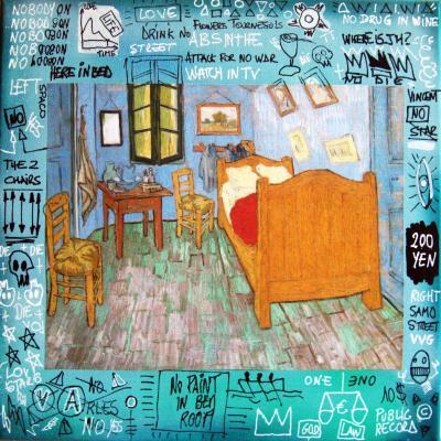 Spaco Chambre De Van Gogh Contemporary Art Privatelot Com