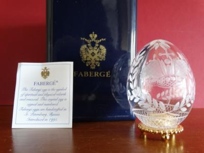 Faberge Imperial egg numbered- COA- numbered - Original box with eagle-24K gold finished