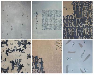 KIM Tschang-Yeul - Water Drops and calligraphy, 1995 - Set of six hand signed etchings