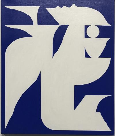Goddog - Cylcade, 2020 - Acrylic on canvas signed